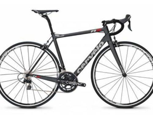 Las bicicletas de competición están diseñadas para la competencia aerodinámica