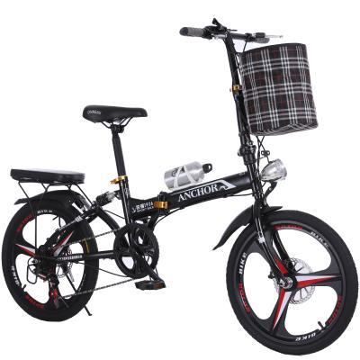 Bicicleta soft-tail